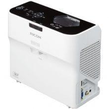 Ricoh PJ-WX1152N
